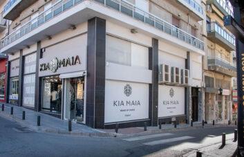 Kia Maia Κοζάνης